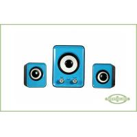 Best PC Multimedia Speaker, With Double Diaphragm wholesale