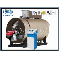 China ASME Corner Type Tube Steam Boiler Nature Circulation Pellet Fuel on sale