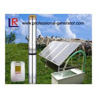 China 120 - 170w DC 48V Agricultural Solar Water Pump With Stainless Steel Material on sale