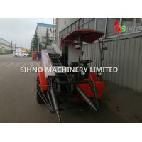 Best Agricultural Machinery Combine Harvester Peanut Harvester wholesale