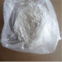 Buy cheap Pharmaceutical raw materials Trazodone hydrochloride CAS:25332-39-2 / sucy from wholesalers