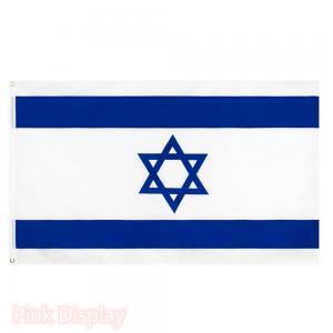 Best Outdoor Rectangular Israel Teardrop Advertising Flags wholesale