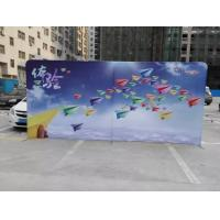 China 8FT Exhibition Tension Fabric Trade Show Displays Backwall Straight Shape on sale