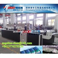 Best Plastic pvc corrugated wave roof tile/roofing panel forming machine wholesale