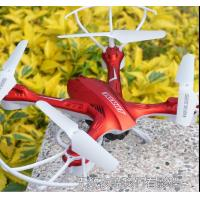 Best 2019 Drone with camera Good quality Helicopter One key Hope high Quadcopter Professional Toys For children wholesale