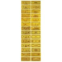 Buy cheap GOLD BANKNOTE US SET from wholesalers