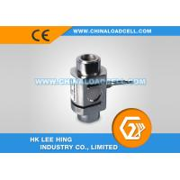 Best CFBLZ Column S Pull Pressure Load Cell wholesale