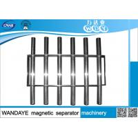 Best ISO9001 Overband Magnetic Separator / Grate Magnet Shelf with Stainless Steel Plate wholesale