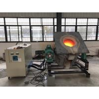 Best Induction melting equipment for steel / iron / copper / aluminum / precious metals melting by auto / manual wholesale