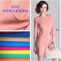 Best 100D Polyester roman cloth lycra playing chicken cloth Hats knitted fabric pants suit wholesale