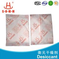 Best High Absorption Superdry Desiccant Hyperdry For Toys / Household Items Remove Mositure wholesale