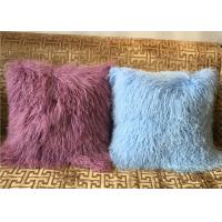 Best Mongolian fur Pillow Long Curly Amethyst Tibetan Fluffy Fur Couch Throw18 inch wholesale