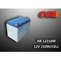 Best 12V 55AH HR Series High Rate Discharge Battery Rechargeable For Power Supply wholesale