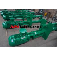 Best HDD mud recycling shale shaker slurry pump for sale at Aipu solids control wholesale