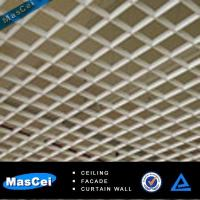 Best Office hall interior decorative aluminium grid open cell ceiling panel wholesale