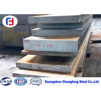 Best Cold Work Mold Steel Plate 1.2379 / D2 / SKD11 For Making Cutting Tools wholesale