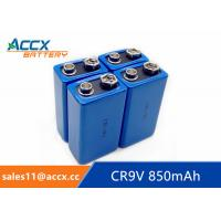 Best fire detector battery CR9V 9V 850-1200mAh wholesale