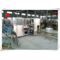 Best Automatic Water Production Line Exact Liquid Level Filling Capping And Labeling Machine wholesale