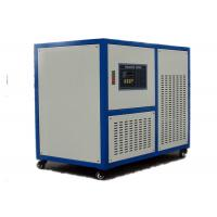 Quality Food Freshness Customized  Industrial Water Chiller , Low Temperature Chiller wholesale