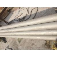 Duplex S32750 Stainless Steel Pipe , Aneanled Steel Seamless Pipe