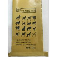 Buy cheap 50kg Kraft Paper & Plastic Compound Sacks / Raphe Multiwall Paper Bags for Packing Chemicals from wholesalers