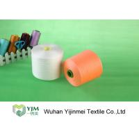 Best 50/2 50/3 TFO Twisted Polyester Staple Sewing Thread Yarn With Paper Core / Plastic Core wholesale