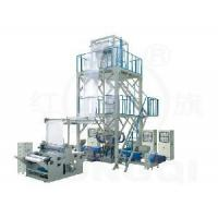 Best Three-Layer Common-Extruding Rotary Die-Head Film Blowing Machine wholesale