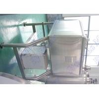 Best Energy Saving Beverage Processing Equipment Mixing Tank With PLC Controlled wholesale