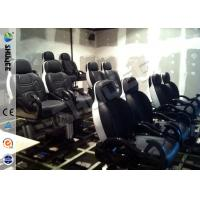 Cheap 5D Durable Movie Cinema Motion Chair 2 Seats / set With Vibration / Jet And for sale