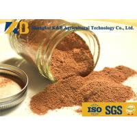 OEM Brand Fish Meal Feed Powder Fresh Raw Material Slight Smell And Taste
