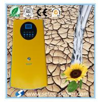 China solar pump inverter for AC water pump on sale