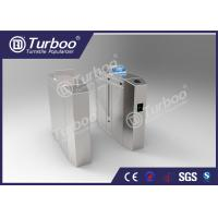 Best Anti - Tailgating Flap Barrier Turnstile With Durable DC Brushless Motor wholesale