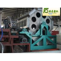 Best FC roller type paper egg tray machine(FCZMG4-32) wholesale