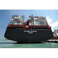 Best Ocean Freight Container Shipping from China to Africa,Australia,New Zealand,Asia wholesale