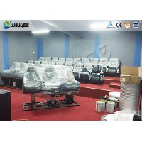 Best Holiday Enjoyable 7D Movie Theater For Family And Teenagers With Interactive Exciting Experience wholesale