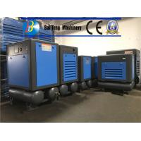 China Portable Electric Air Compressor , High Pressure Air Compressor Combined With Dryer on sale