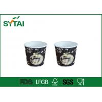 China Friendly Ripple Wall insulated disposable coffee cups with lids , Floral Print on sale