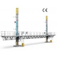 Buy cheap Reliable Mast Climbing Platform Building Wall Construction And Decoration from wholesalers