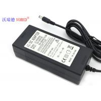 5V 5A Switching Mode Power Adaptor , LED Desk Lamp Power Supply Adapter