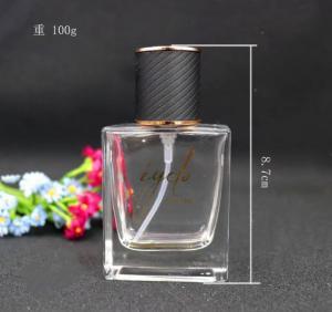 China glass bottleperfume bottle glass 30 mlchina recycled glass bottles black  cap plastic on sale