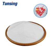 Best Polyamide Hot Melt Adhesive Powder 112-122 ℃ Melting Point For Thermal Transfer Printing wholesale