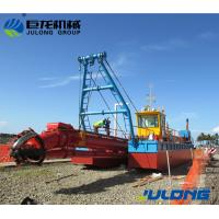 Best China Made Cutter Suction Dredges with Customized Design wholesale