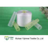 Best 100% Virgin PES Raw White Yarn / Polyester Core Spun Thread For Sewing wholesale