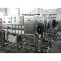 Best Multi Media Filter Single RO Water Treatment System Of Purification Plant wholesale