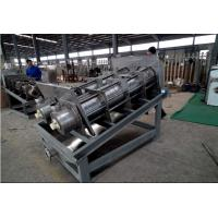 Best 20000 Mg / L Plate And Frame Filter Press For Sludge Treatment In Metallurgy wholesale