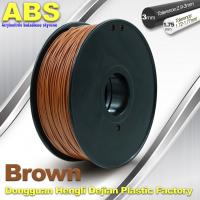 Best High Strength ABS 3D Printer Filament 1.75mm /  3.0mm 732C Brown 1kg / Spool Filament wholesale