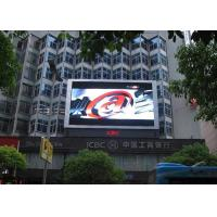 Buy cheap P8 SMD3535 Full Color 320mmx160mm Size LED Module Outdoor Advertising LED from wholesalers