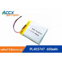 Best pl403747 3.7V lithium polymer battery with 650mAh 403747 403750 battery for car DVR, beauty apparatus wholesale