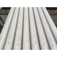 Quality Stainless Steel Seamless Pipes , ASTM A312 / A312M-2013a TP317 / TP317L / TP317LN / 1.4438 / EN10204-3.1 wholesale