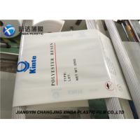 Best Petrochemical Products Packaging Heavy Duty FFS Film Co - Extruded Printed Polythene wholesale